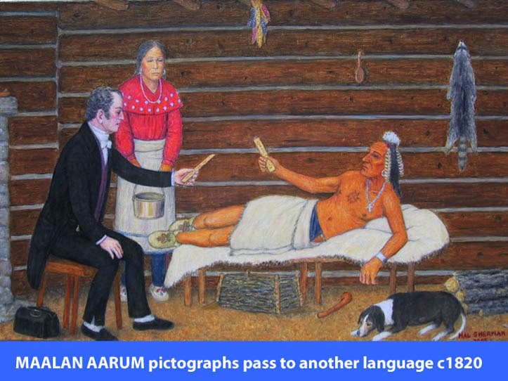 A painting by Hal Sherman depicting the passing of the maalan aarum (Walum Olam) Sticks